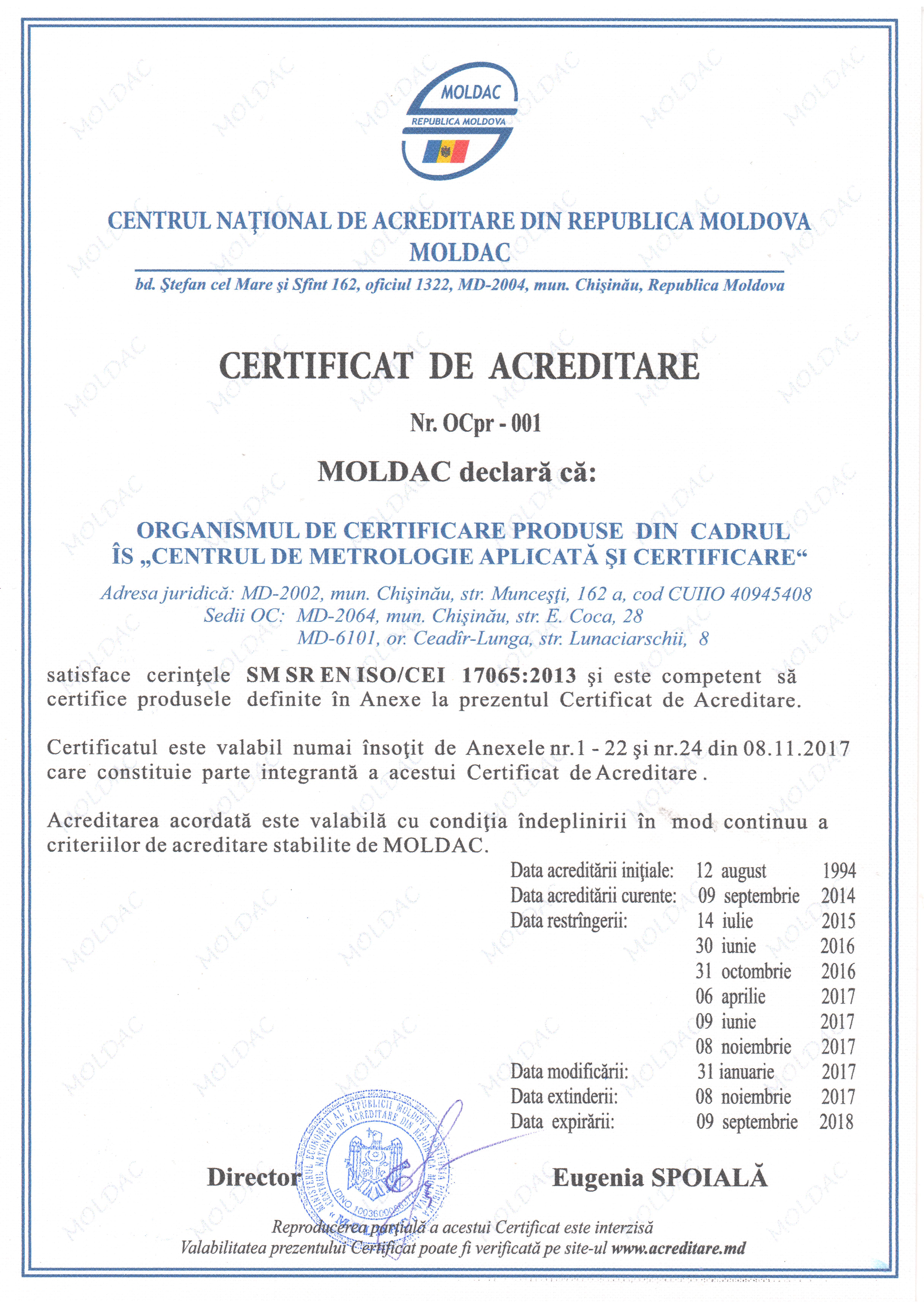 Сертификация молдова перечень документов международным нормам подтверждением служит сертификат соответствия исо 9001 формы оценки